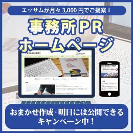 ゆりかご倶楽部 事務所ホームページ