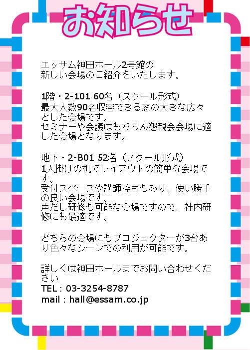 1.b1.jpg