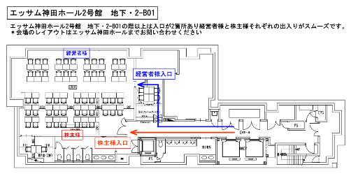 b01①.jpg