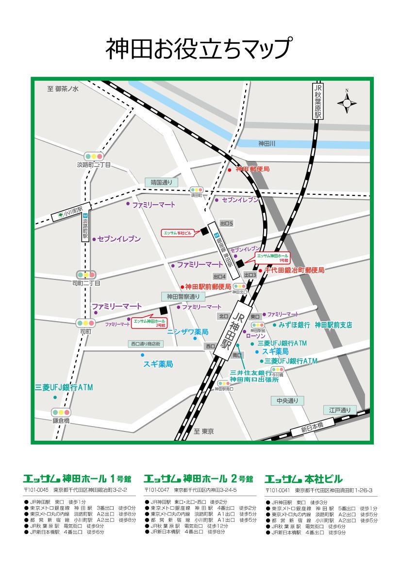 yakudachi.jpg