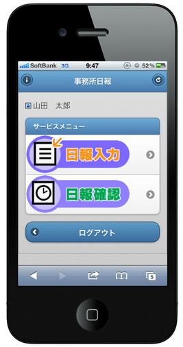 sp_report_top.jpg