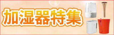 kashitsuki_M.jpg