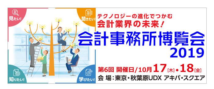 top_banner21.jpg